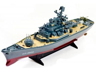 Pancernik Yamato 1:250 2.4GHz RTR